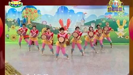幼儿园舞蹈大班体操律动幼儿大班早操律动视频鼓舞童年