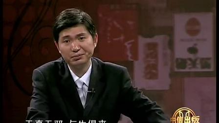 成君忆-水煮三国与领导力的奥秘5DVD-05