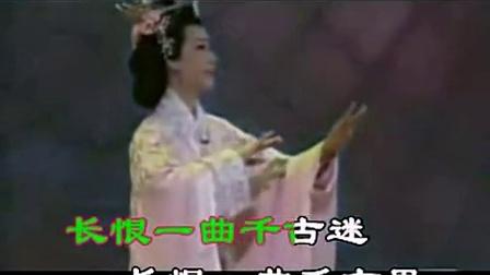 京剧梨花颂李胜素 京剧梨花颂李胜素选段 李胜素梨花颂京剧唱腔 京剧