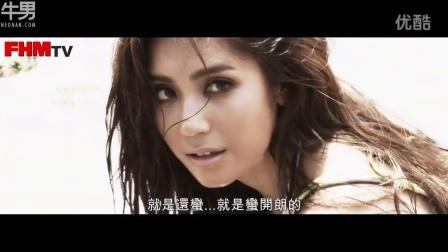 FHM2014九月号封面女星雷瑟琳-魔鬼曲线全都露