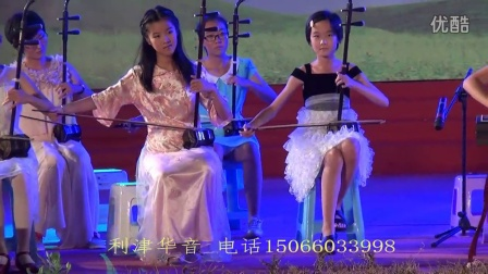 二胡 琵琶 古筝 三重奏 《牧羊曲》