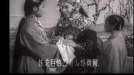 集锦常香玉《花木兰》论坛豫剧舞狮鼓唱腔图片