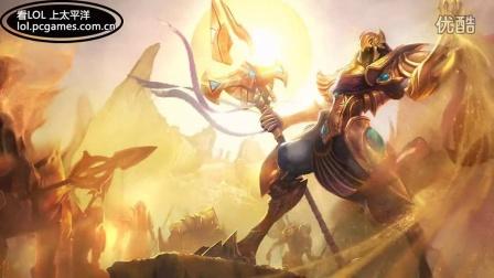 沙漠皇帝阿兹尔游戏读取画面