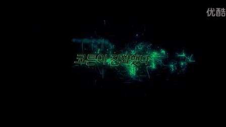 韩服跑跑卡丁车官网棉花糖9宣传动画(无声音)