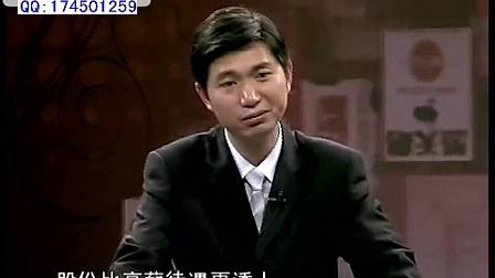 成君忆-水煮三国与领导力的奥秘03_(new)