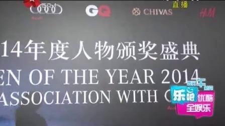 视频: 西安电视台:高圆圆拍亲热戏事先报备 章子怡拒谈汪峰玩快闪 140907