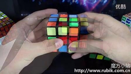 魔方小站魔方盲拧入门视频教程第1步 魔方盲拧总的思路和盲拧坐标系