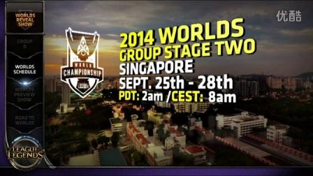 S4 世界总决赛小组对阵预览及时间,OMG出线令人堪忧