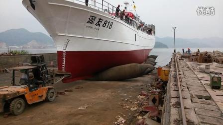 江苏源友远洋渔业有限公司818金枪鱼船下水
