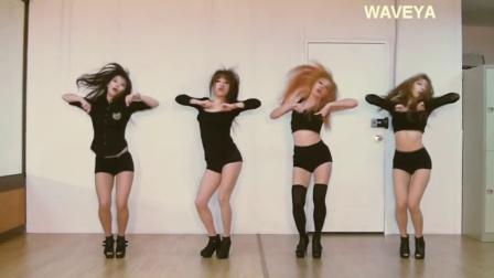 [杨晃]舞蹈版 韩国性感美女组合waveya