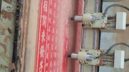 密度板木工雕刻機,1325木工雕刻機,牌匾雕刻機廠家