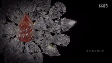 格拉夫巴黎古董双年展—多形切割钻石花形胸针