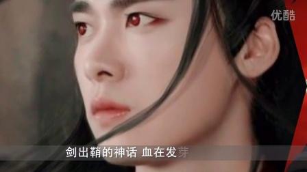 专辑:古剑奇谭 李易峰 杨幂图片