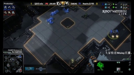 Kespa杯预赛04 三星.Reality(T) vs Jinair.sos(P) by MsJoy