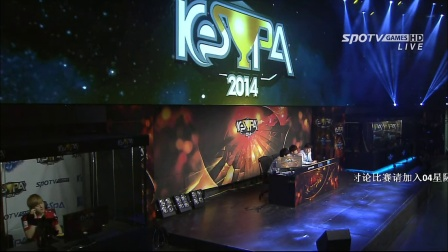 Kespa杯预赛01 SKT1.Classic(P) vs Jinair.Rouge(Z) by MsJoy