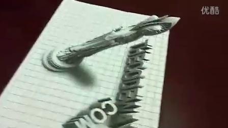 纸上的3d铅笔绘画效果