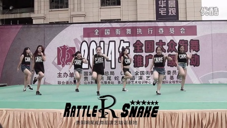 贵阳街舞爵士舞 贵阳响尾蛇舞蹈演艺培训基地