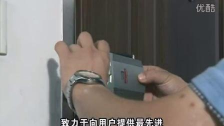 """新宇智能隐形遥控锁--锡纸技术开锁""""克星"""""""