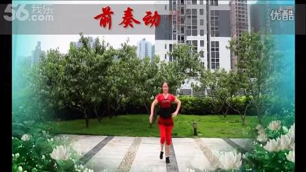 (107)红乔开心广场舞摇一摇附重庆叶子分解和背面演示