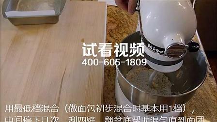 简单的小餐包做法试看视频节选