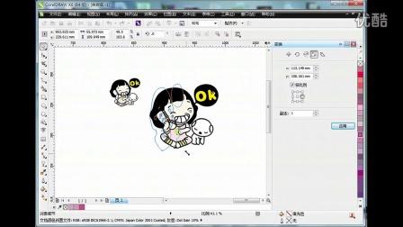 cdr基础教程 cdr画册 企业vi设计