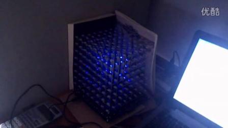 光立方音乐频谱
