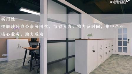 蜂巢办公空间-时尚的办公室