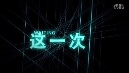 西大行健院学生社团联合总会招新宣传片