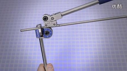 成都萊峰科技Swagelok 手動彎管器的使用 (using a hand tube bender)_標清