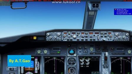FS9 模拟飞行 新加坡飞香港 冷舱启动 陆空通话 FMC 侧风着陆