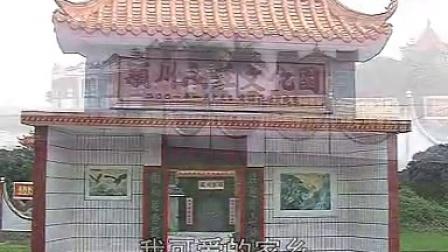 广西北流市新圩镇梧村第九届文化节(三月十七纪念悲圣