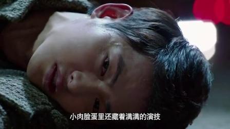 v脸社长:旷世绝恋 那些与烂剧不离不弃的演员们(下)