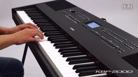 雅马哈kbp-2000电钢琴操作指南图片