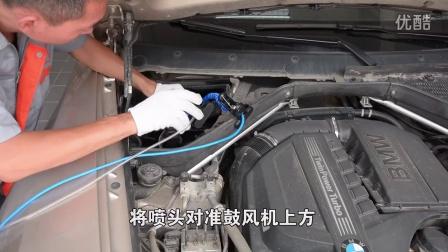 如何清洗汽车空调 ,汽车空调清洗方法  ,如何去除汽车空调异味