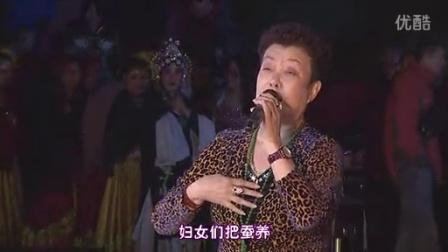 山西晋剧梵王宫选段 王爱爱 74岁