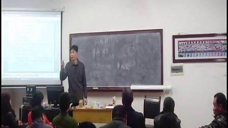 07靳庆东靳氏截针神奇的中医针灸疗法!草木生