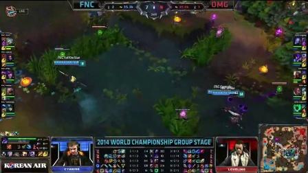 LOL-S4世界总决赛C组-OMG VS FNC 逆天翻盘激动落泪了