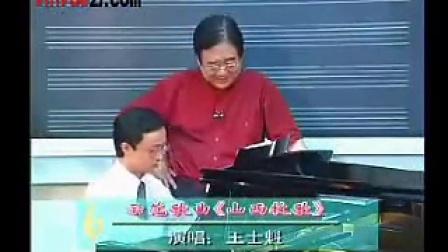 金铁霖声乐教学视频15_学声乐基础入门教学