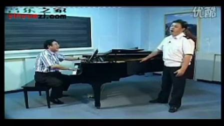 金铁霖声乐教学视频12_学声乐基础入门教学