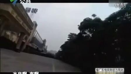 记者暗访广东桑拿场所被脱衣服务 小姐转战附近小区