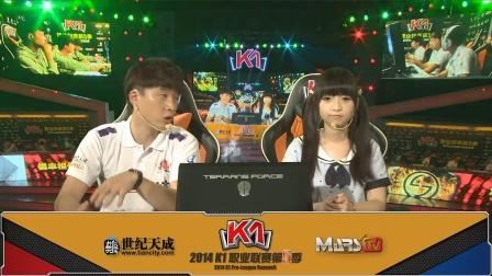 K1职业联赛第5赛季跑跑卡丁车循环赛 银丰 VS 凌氏