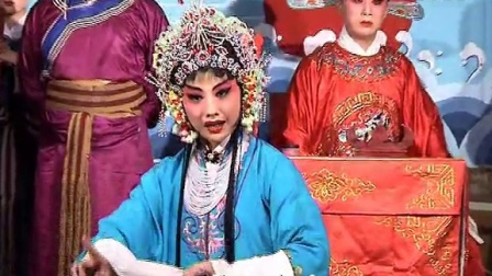 曲剧《陈魁家住陕西延安城》河南省曲剧团 梁雅