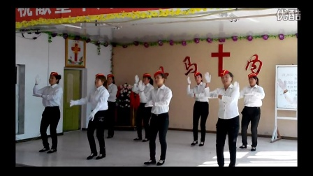 荣安基督教会秋收感恩节