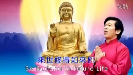 佛教音乐歌迷最喜欢的佛歌100首经典歌 佛教歌曲听听受益