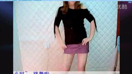 视频美女舞蹈  国产美女