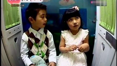 [tvN]彩虹幼稚园.E05.110402.SDTV.600p.X264-KaRot.mp4