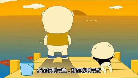 立体枫叶折纸步骤图解