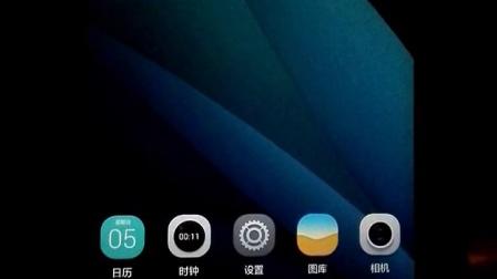 Mate7公開版使用中國電信4G卡號實測