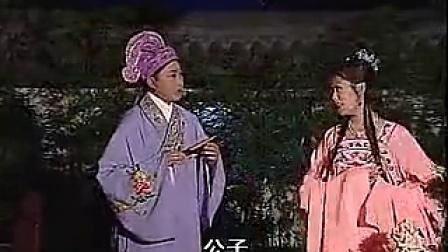 黄梅戏  【招花惹草】