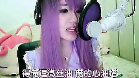 yy主播诺诗演唱歌曲《扯罩罩》